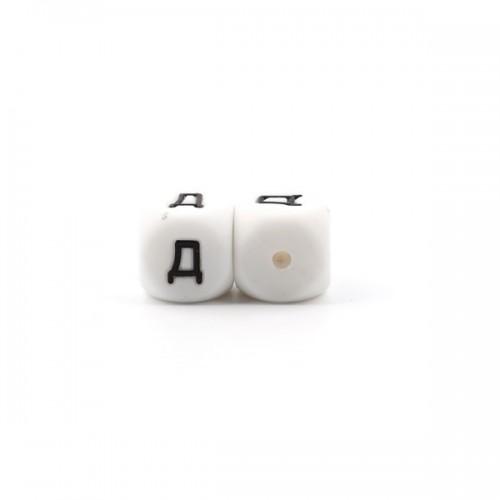 Силиконовая бусина куб с буквой Д