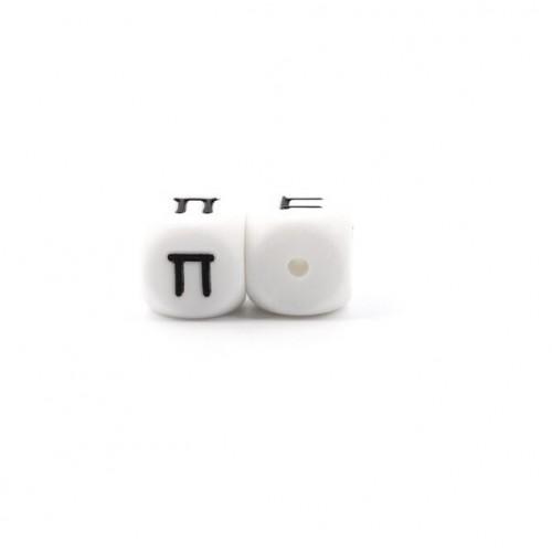 Силиконовая бусина куб с буквой П