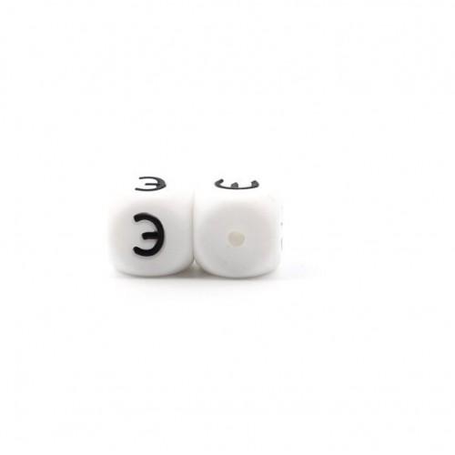 Силиконовая бусина куб с буквой Э