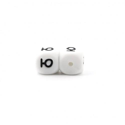 Силиконовая бусина куб с буквой Ю