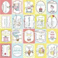 """Набор карточек для декорирования """"Bunny birthday party""""  №3 (ru) Фабрика Декору"""