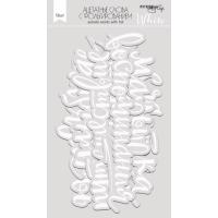 Ацетатные высеченные слова c фольгированием (White) от Scrapmir, 12 шт