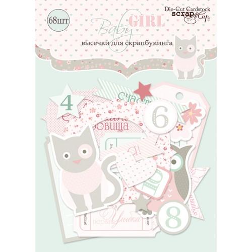 Набор высечек для скрапбукинга Baby Girl от Scrapmir фото