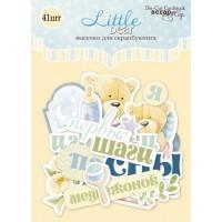 Набор высечек для скрапбукинга Little Bear от Scrapmir, 41 шт
