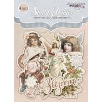 Набор высечек для скрапбукинга  Shabby Winter от Scrapmir, 41 шт