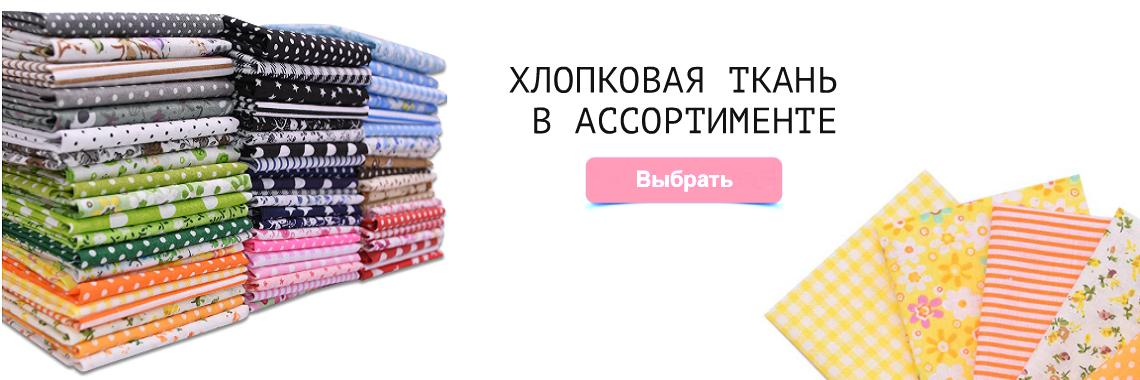 https://familybox.com.ua/hlopok