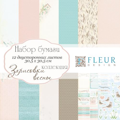 """Набор двусторонней бумаги """"Зарисовки весны"""" 30,5х30,5см FLEUR design фото"""