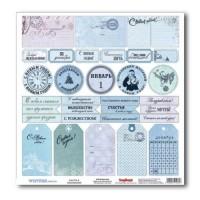 Лист односторонней бумаги из коллекции Зима 30Х30 см карточки для разрезания2 Scrapberry's