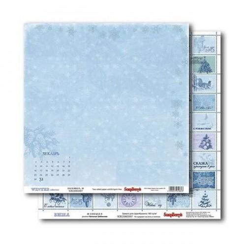 """Лист двусторонней бумаги """"Зима - 31 декабря"""" 30,5x30,5 ScrapBerry's"""