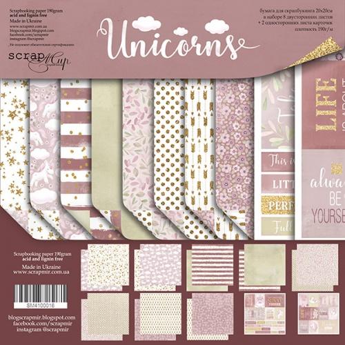 Набор двусторонней бумаги Unicorns 20х20см от Scrapmir фото