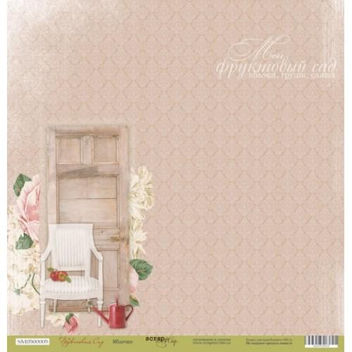 Лист односторонней бумаги 30x30 Яблочко из коллекции Фруктовый сад от Scrapmir