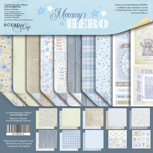 Набор двусторонней бумаги Mommy's Hero 20х20см от Scrapmir