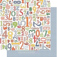 """Бумага для скрапбукинга """"С Днем рождения! - Цифры"""" 30,5x30,5 ScrapBerry's"""