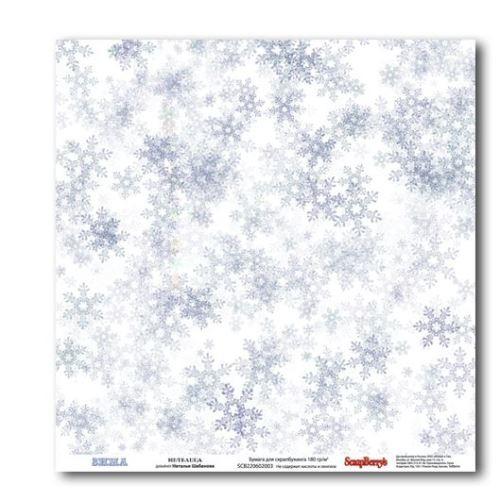 "Лист двусторонней бумаги из коллекции ""Зима"" 30Х30 см Метелица Scrapberry's"