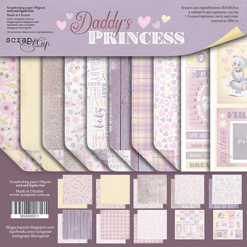Набор двусторонней бумаги Daddy's Princess 30х30см от Scrapmir
