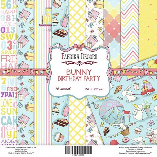 "Набор скрапбумаги ""Bunny birthday party"" 20 Х 20 см Фабрика Декору фото"
