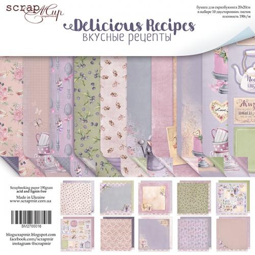 Набор двусторонней бумаги Delicious Recipes 20х20см от Scrapmir