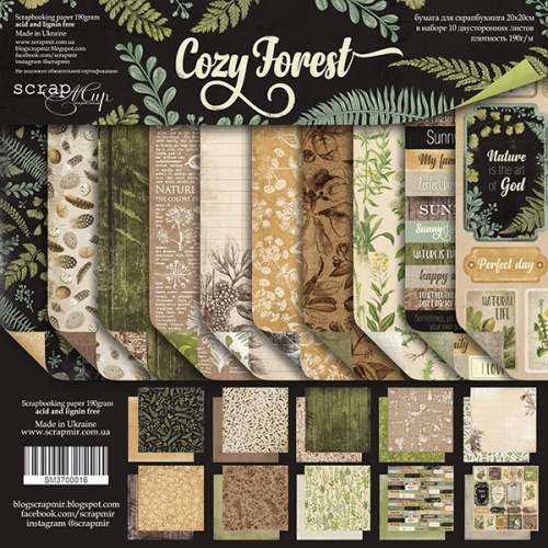 Набор двусторонней бумаги Cozy Forest 20х20см от Scrapmir фото