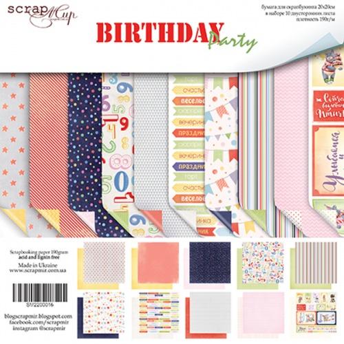 Набор двусторонней бумаги Birthday Party 20х20см от Scrapmir фото