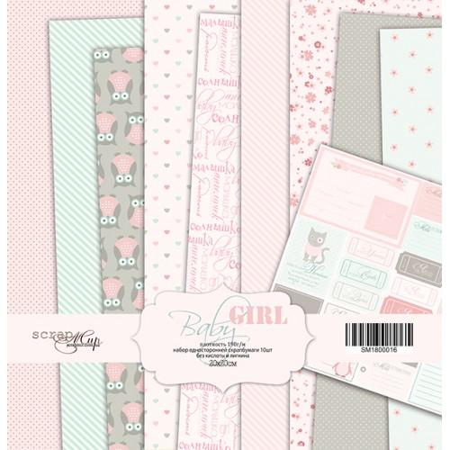 Набор односторонней бумаги Baby Girl 20х20см от Scrapmir