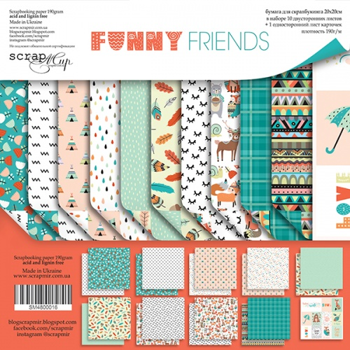 Набор двусторонней бумаги Funny Friends 20х20см от Scrapmir