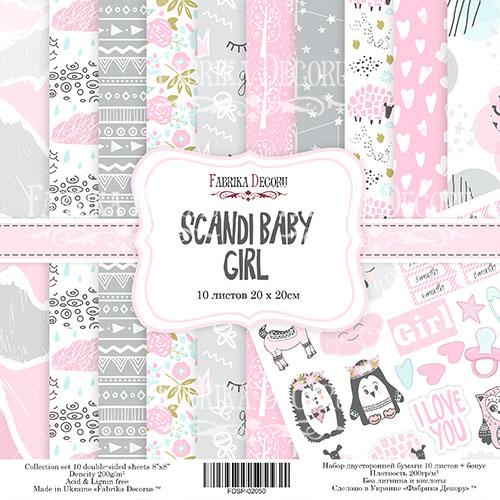 "Набор скрапбумаги ""Scandi Baby Girl"" 20 Х 20 см, Фабрика Декору"