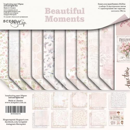 Набор двусторонней бумаги Beautiful Moments  20х20см от Scrapmir фото