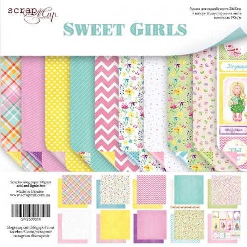 Набор двусторонней бумаги Sweet Girls 20х20см от Scrapmir фото