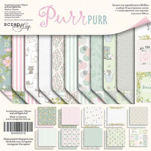 Набор двусторонней бумаги Pur Pur 20х20см от Scrapmir фото
