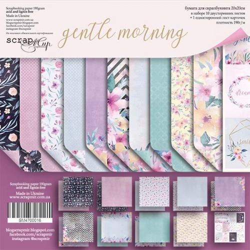 Набор двусторонней бумаги Gentle Morning 20х20 см от Scrapmir фото