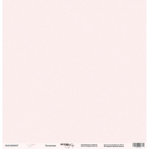 Лист односторонней бумаги Полосочки из коллекции Baby Girl от Scrapmir, 30*30 см