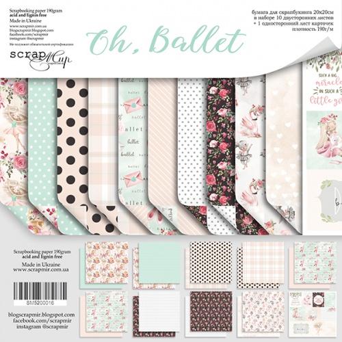 Набор двусторонней бумаги Oh, Ballet 20х20см от Scrapmir, фото
