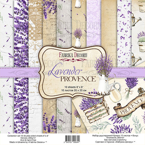 "Набор скрапбумаги ""Lavender provence"" 20*20 см, Фабрика Декору"