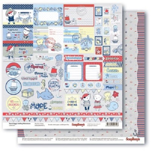 Лист двухсторонней бумаги ''Морские приключения'' Карточки 1 (укр) 30х30 см ScrapBerry's фото