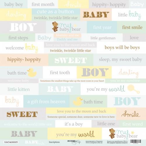 Лист односторонней бумаги Inscriptions (ENG) из коллекции Smile Baby 30x30 см от Scrapmir