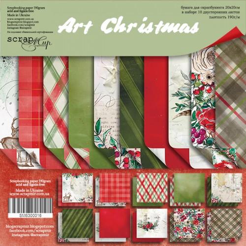 Набор двусторонней бумаги 20х20см от Scrapmir Art Christmas 10шт