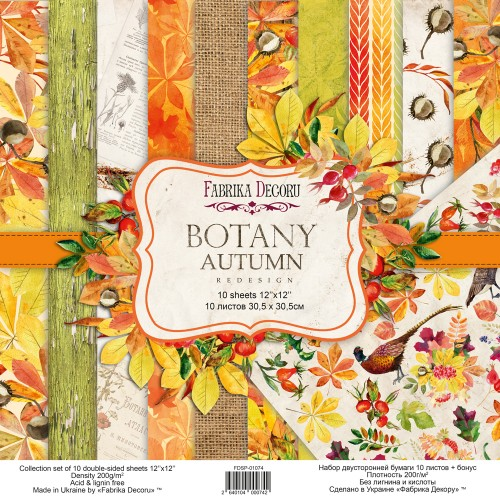 Набор скрапбумаги botany autumn redesign 30,5x30,5см, Фабрика Декору