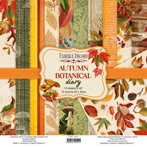 Набор скрапбумаги autumn botanical diary 20x20см, Фабрика Декору