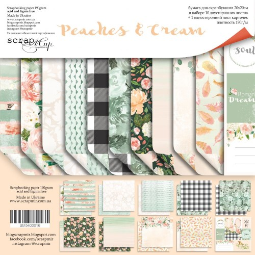 Набор двусторонней бумаги 20х20см от Scrapmir Peaches & Cream 11шт