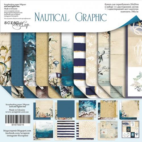 Набор двусторонней бумаги 20х20см от Scrapmir Nautical Graphic 11шт