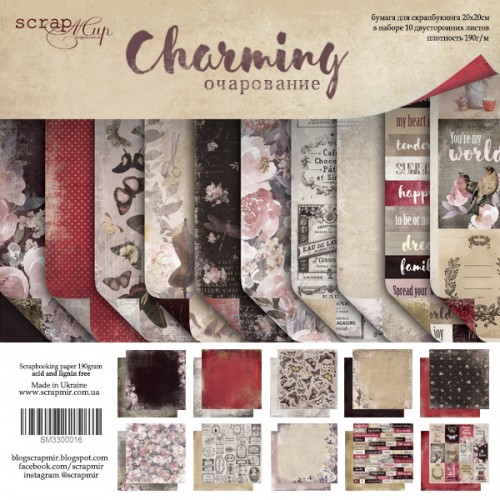 Набор двусторонней бумаги Charming (Очарование) 20х20см от Scrapmir фото