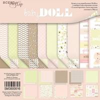 Набор двусторонней бумаги Doll Baby 20х20см от Scrapmir