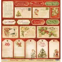 Лист односторонней бумаги 30x30 от Scrapmir Карточки из коллекции Christmas Night