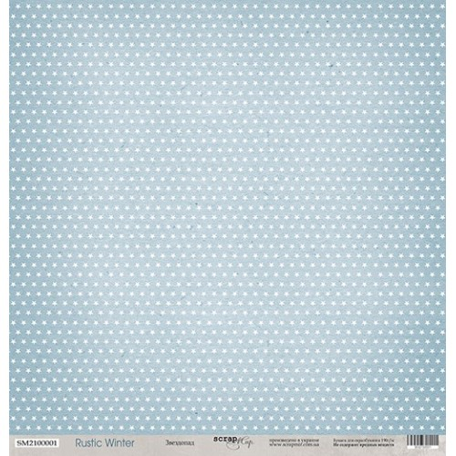 Лист односторонней бумаги 30x30 от Scrapmir Звездопад из коллекции Rustic Winter
