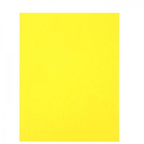 Цветная двусторонняя бумага Желтая 130 г/м2, 29.7х21 см
