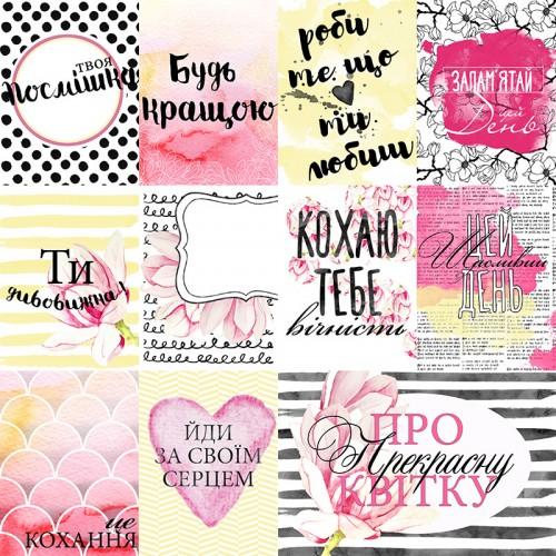 """купить картинки для декорирования """"Magnolia Sky"""" набор №3 (ukr) Фабрика Декору"""