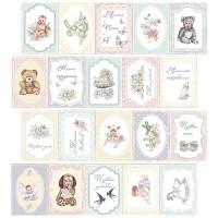 "Набор карточек для декорирования ""Baby shabby"" №1 Фабрика Декору"
