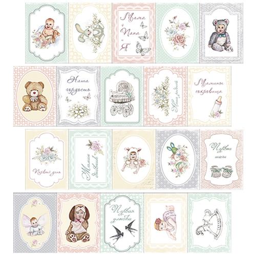 "Набор карточек для декорирования ""Baby shabby""  №1 Фабрика Декору фото"