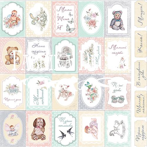 """Набор карточек для декорирования на укр. языке """"Baby shabby"""" № 4 Фабрика Декору"""