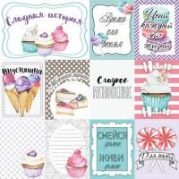 """Картинки для декорирования """"Candy Shop"""" набор №1 (rus)  Фабрика Декору"""